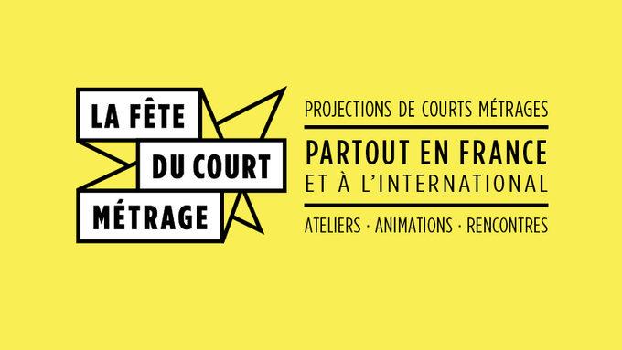 lafeteducourt.jpg